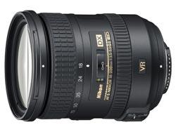 Nikon 18-200mm f/3.5-5.6 G ED VRII